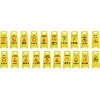 Buy cheap 560g Warning Caution Sign product