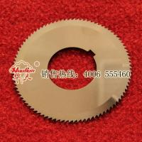 Buy cheap Tungsten Steel Round Cutter product