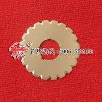 Buy cheap Bronze Round Tooth Cutter product