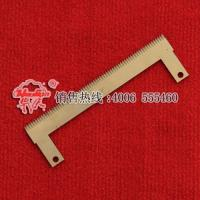 Buy cheap Packaging Machine Toothed Cutter product
