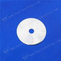 Buy cheap Tungsten Carbide Circular Knife with Single Bevel product
