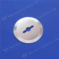 Buy cheap Tungsten Carbide Knife for Slitting Corrugated Board product
