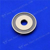Buy cheap Tungsten Carbide Cutter Blade product