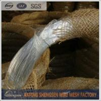 Buy cheap Electro Galvanized Wire for Binding from Wholesalers