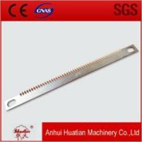 Buy cheap Packaging Blades product