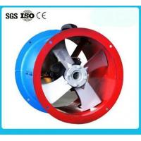 Buy cheap industrial dust collector fan blower direct current blower product