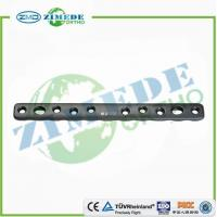 Buy cheap Femoral Locking plate No.20227 product