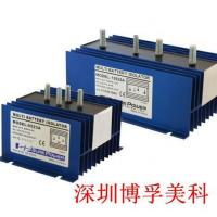 Buy cheap Sure Power Multi Battery Isolators - Ensure Reliable Engine Starts product