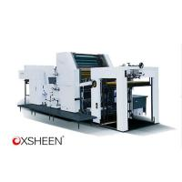 Buy cheap XH2A1K Two Color Sheet Fed Offset Printing Machine product