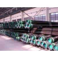 Buy cheap API 5CT Oil Casing Pipe product