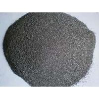 Buy cheap Wastewater Treatment Iron Powder from Wholesalers