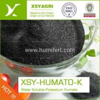 Buy cheap Organic Potassium humate fertilizer 100% water solubility product