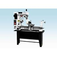 Buy cheap HQ800 GEAR HEADED ENGINE LATHE from wholesalers