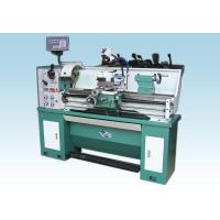 Buy cheap C0636A-1000 GEAR HEADED ENGINE LATHE from wholesalers