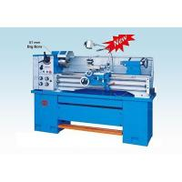 Buy cheap CQ6232G GEAR HEADED ENGINE LATHE from wholesalers