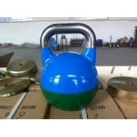 Buy cheap Sparying Paint Adjustable Kettlebell from Wholesalers