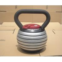 Buy cheap Plastic Adjustable Kettlebell from Wholesalers