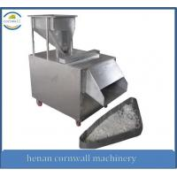 Buy cheap Food Dryer Machine almond nut slicer product