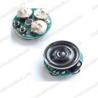 Buy cheap Recordable sound module S-3014 product