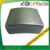 Buy cheap Rare Earth Neodymium Arc Magnet product