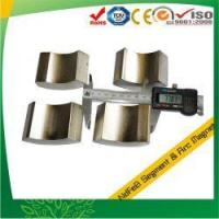 Buy cheap Super Strong Neodymium Arc Magnet product