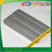 Buy cheap Passivation Rare Earth Arc Magnet product