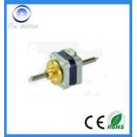 Buy cheap HB linear motor CE Approved NEMA17 42mm Hybrid stepping geared motor product
