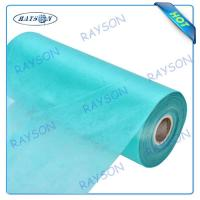 Buy cheap Nonwoven for hospital disposable curtain fabric product