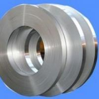 Buy cheap Soft magnetic Invar Material 36 Alloy steel strip bars UNS K93600 product