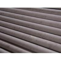 Buy cheap Stainless Steel Seamless Pipe TP444,446,409 from Wholesalers