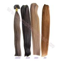 Buy cheap Soft Hot sale Cheap Indian Remy Human Hair Weave product