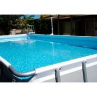 Buy cheap the portable pools for family product