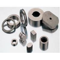 Buy cheap AlNiCo Magnets - AlNiCo from wholesalers