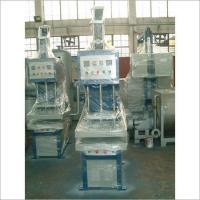Buy cheap Hot Pressing Machine product