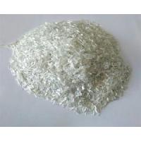 Buy cheap Fiberglass Chopped Strands For PA from Wholesalers