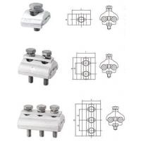Buy cheap Parallel groove connectors AL/AL from Wholesalers