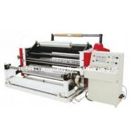 Buy cheap FQ-1600 High Speed Slitting Machine from wholesalers