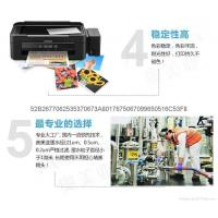 China Bulk Ink china alibaba bulk ink dye ink for epson 7880 printer printing on sale