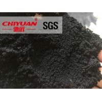 Buy cheap Rubber Powder for Asphalt product