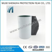 Buy cheap Protection Tape for Aluminium product