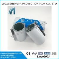 Buy cheap Aluminum Protective Film for Metal Surface product