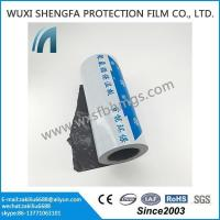 Buy cheap Protective Film for Aluminum product