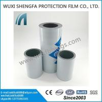 Buy cheap Aluminum Panel Protective Film product