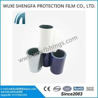 Buy cheap Protective Tape for Metal product