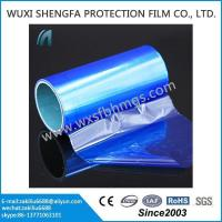 Buy cheap Protective Film for Metal Panel product