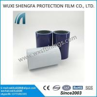 Buy cheap Metal Sheet Protective Film product
