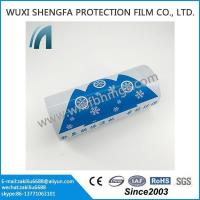 Buy cheap Stainless Steel Adhesive Film product