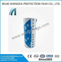Stainless Steel Appliance Covering Film