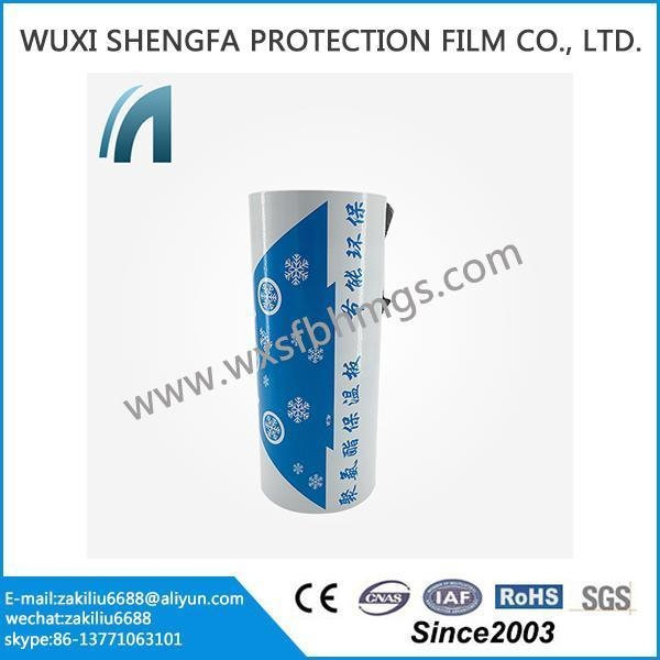 Quality Stainless Steel Appliance Covering Film for sale