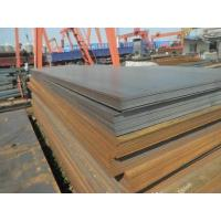 Buy cheap Hot Rolled Steel Plates St37 product
